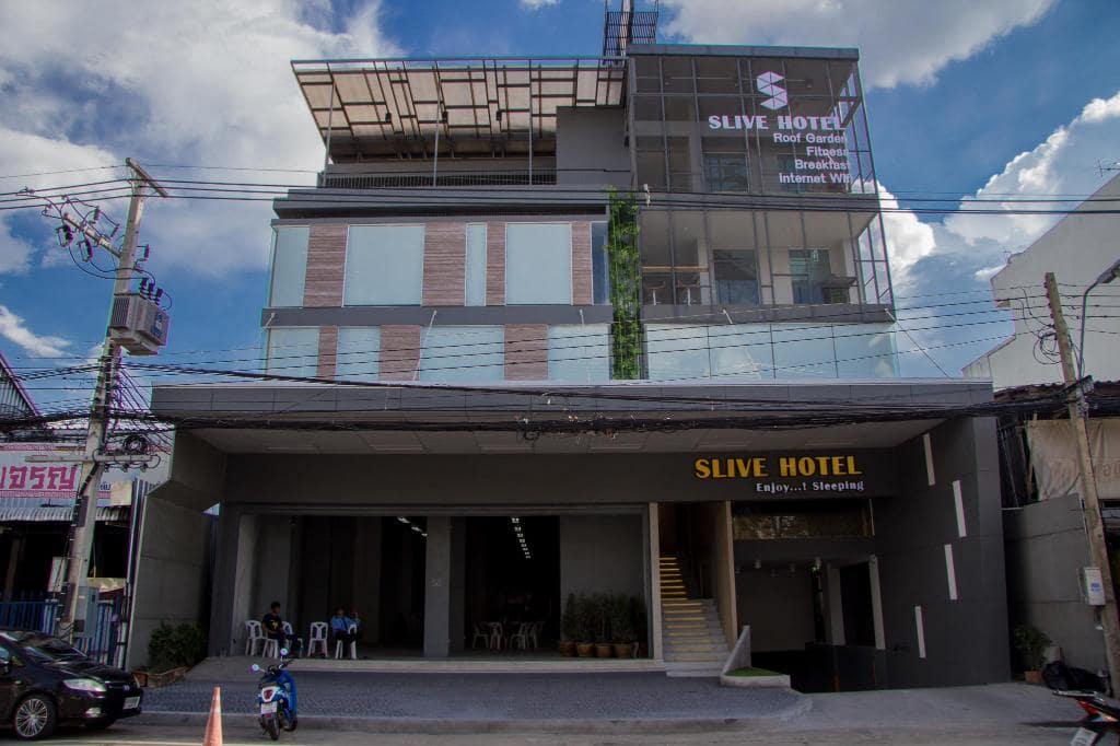 รีวิว!! 10 ที่พักสุรินทร์ ในเมือง ราคาถูก งบไม่เกิน 1,000 บาท!
