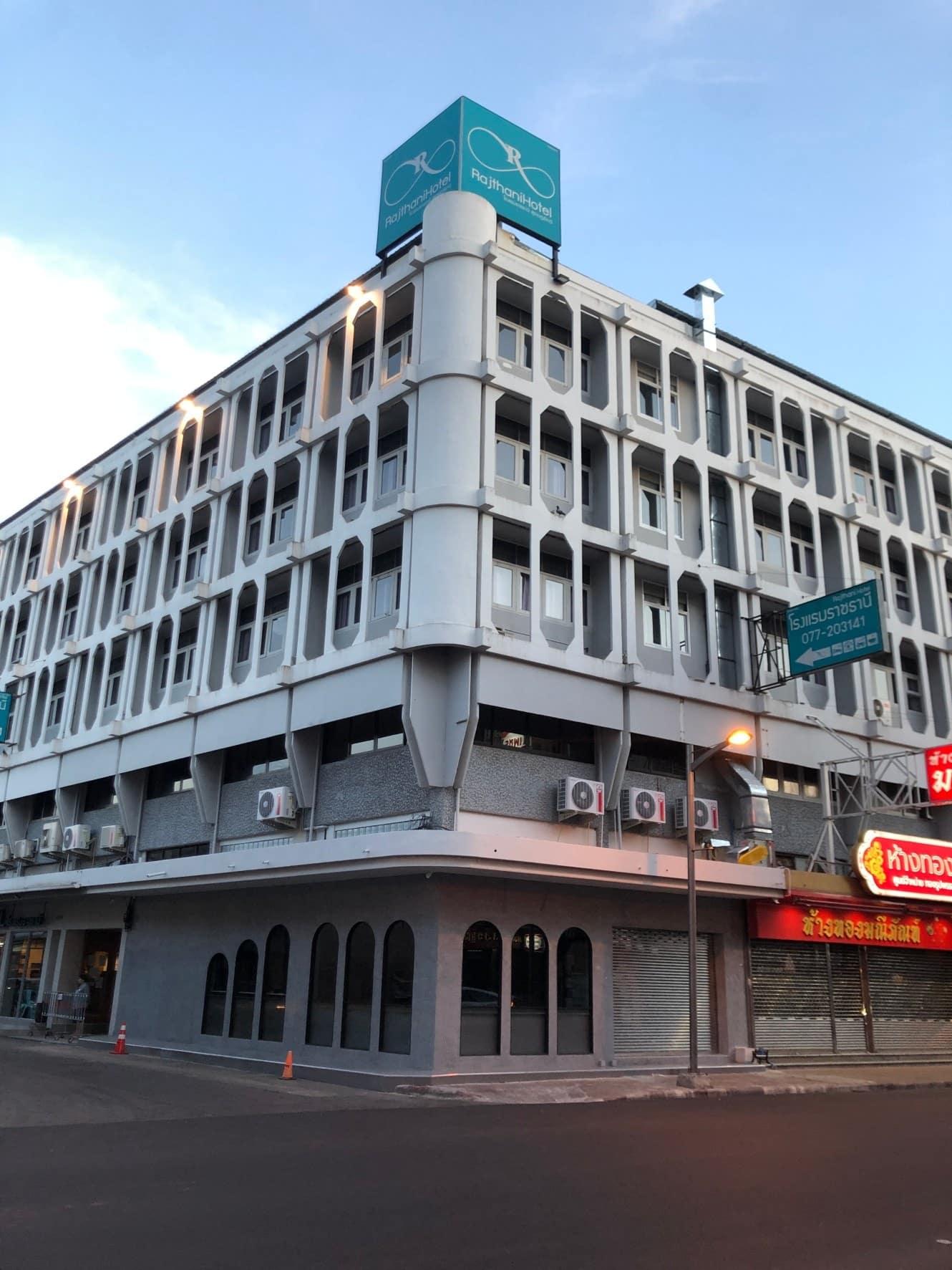10 ที่พักสุราษฎร์ธานี ในตัวเมือง ราคาหลักร้อย งบไม่เงิน 760 บาท!