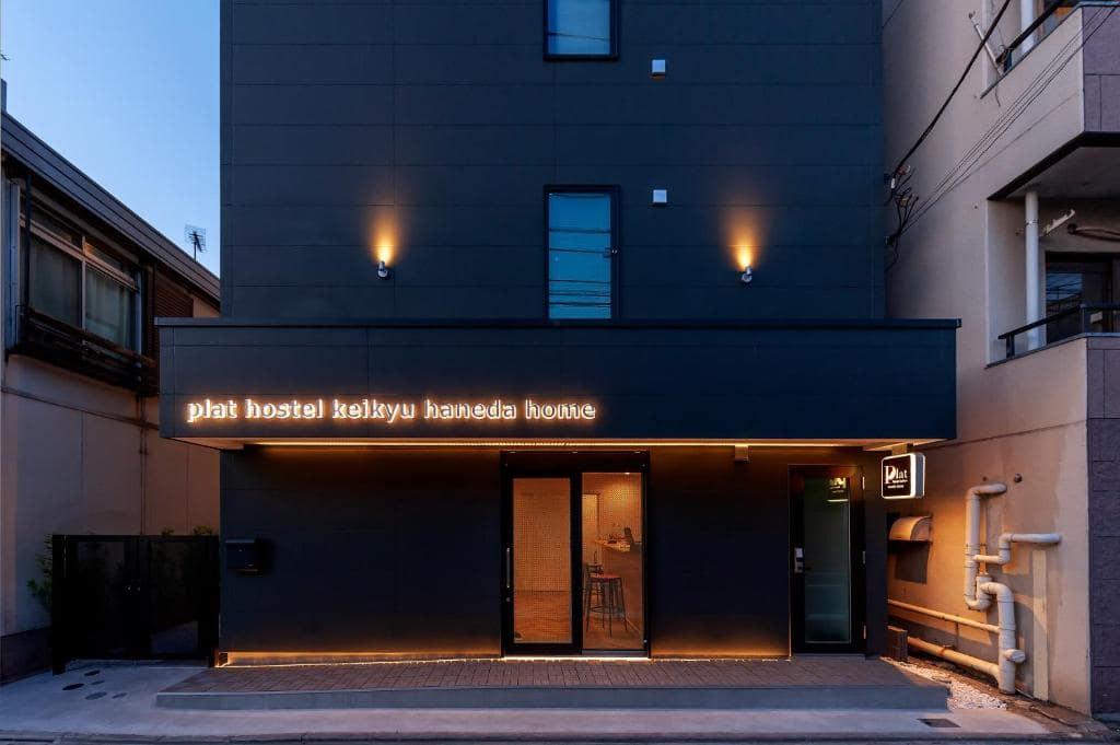 7 โฮสเทลในโตเกียวสวย ๆ เต็มไปด้วยคอนเซ็ปต์ เริ่มต้น บาท/คืน!